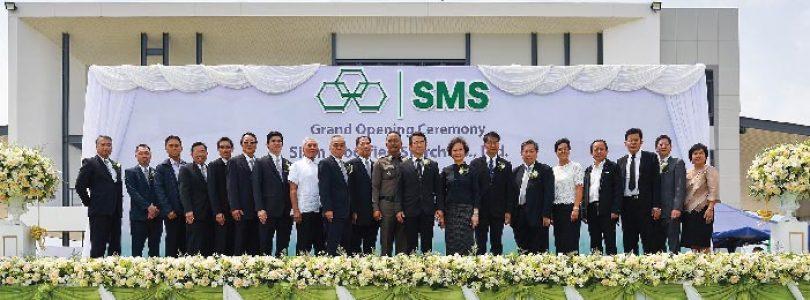 Grand Opening SMS Buriram