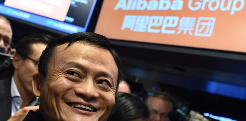 Jack Ma's Supermarket