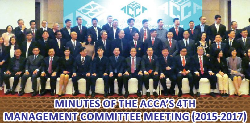 Minutes of the ACCA' 4th Management Committee Meeting (2015-2017)
