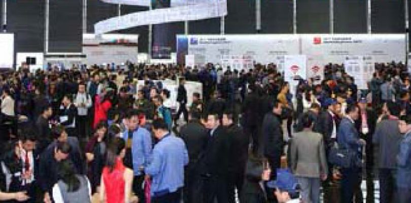 Exclusive : Sino Corrugated South 2018