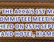Minutes of The ACCA's 1St Management Committee Meeting (2017 – 2019)