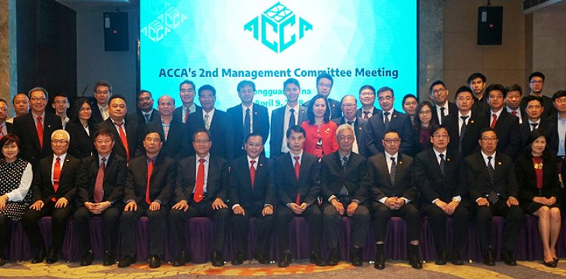 ACCA'S Meeting April 2018 at Dongguan – China