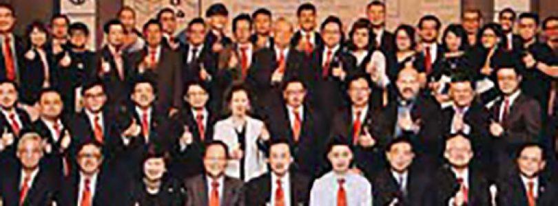 ACCA'S Meeting 2018 at Double Tree HILTON – BANGKOK