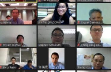 ACCA Virtual Meeting – July 2020